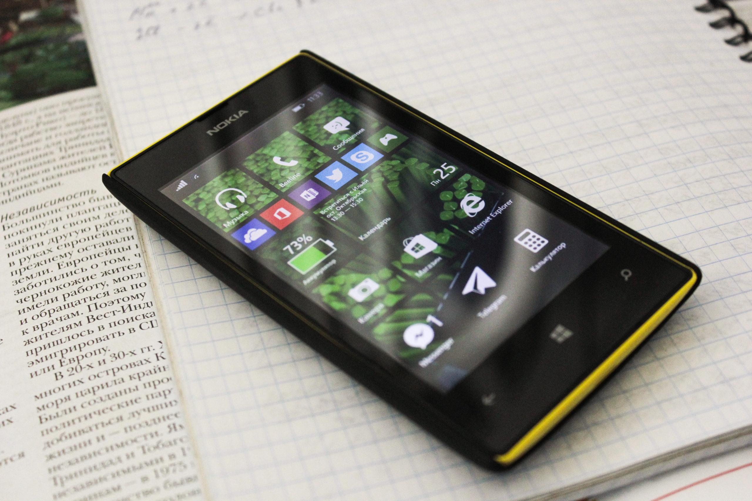 Mobiel betalen met de Lumia